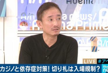 それが大王製紙事件井川元会長の事件です